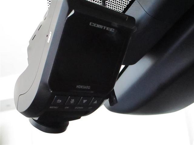 A フルセグ メモリーナビ DVD再生 ミュージックプレイヤー接続可 バックカメラ 衝突被害軽減システム ETC ドラレコ LEDヘッドランプ(19枚目)