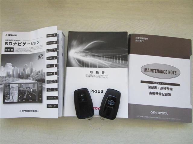 A フルセグ メモリーナビ DVD再生 ミュージックプレイヤー接続可 バックカメラ 衝突被害軽減システム ETC ドラレコ LEDヘッドランプ(24枚目)