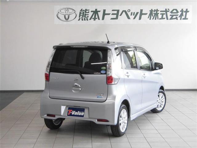 「日産」「デイズ」「コンパクトカー」「熊本県」の中古車5