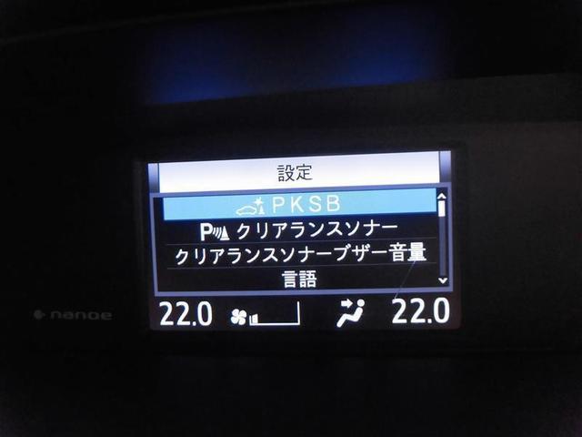 Gi プレミアムパッケージ ブラックテーラード フルセグ メモリーナビ DVD再生 バックカメラ 衝突被害軽減システム ドラレコ 両側電動スライド LEDヘッドランプ 乗車定員7人 3列シート アイドリングストップ(12枚目)