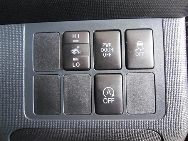 G フルセグ メモリーナビ DVD再生 ミュージックプレイヤー接続可 バックカメラ 衝突被害軽減システム ETC ドラレコ 電動スライドドア HIDヘッドライト アイドリングストップ(14枚目)