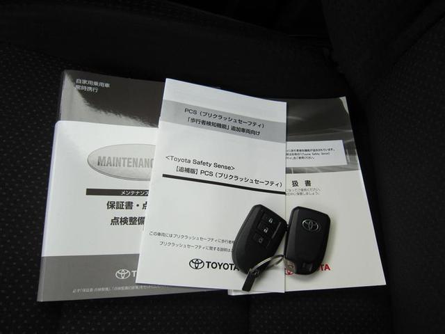 G フルセグ メモリーナビ DVD再生 ミュージックプレイヤー接続可 バックカメラ 衝突被害軽減システム ETC ドラレコ 電動スライドドア HIDヘッドライト アイドリングストップ(23枚目)