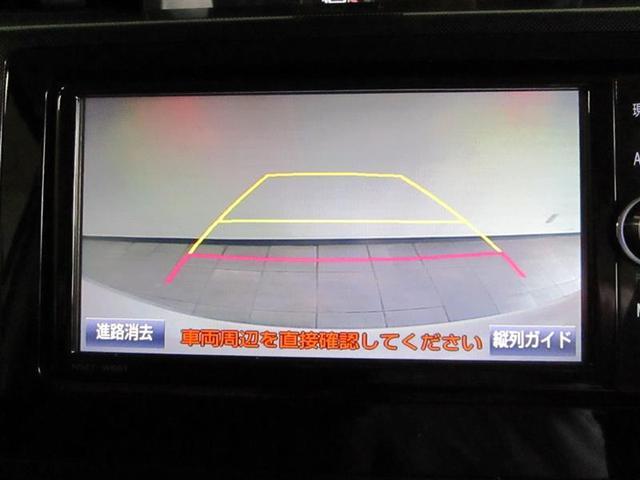 G S フルセグ メモリーナビ DVD再生 ミュージックプレイヤー接続可 バックカメラ 衝突被害軽減システム 両側電動スライド LEDヘッドランプ(10枚目)