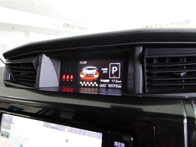 G S フルセグ メモリーナビ DVD再生 ミュージックプレイヤー接続可 バックカメラ 衝突被害軽減システム 両側電動スライド LEDヘッドランプ(14枚目)