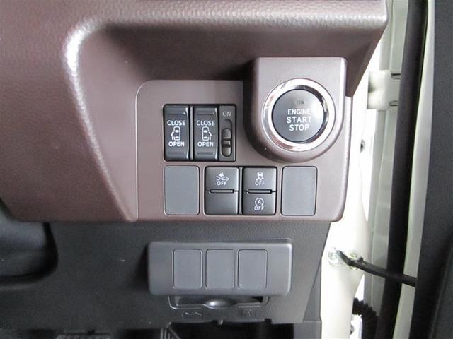 G S フルセグ メモリーナビ DVD再生 ミュージックプレイヤー接続可 バックカメラ 衝突被害軽減システム 両側電動スライド LEDヘッドランプ(15枚目)
