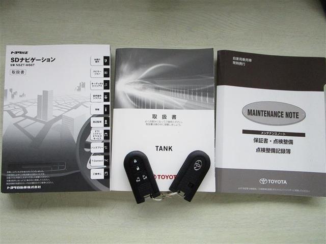 G S フルセグ メモリーナビ DVD再生 ミュージックプレイヤー接続可 バックカメラ 衝突被害軽減システム 両側電動スライド LEDヘッドランプ(21枚目)