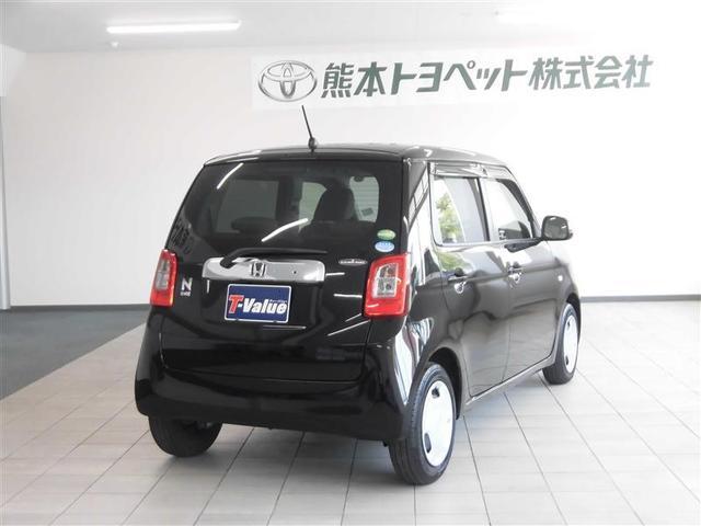 「ホンダ」「N-ONE」「コンパクトカー」「熊本県」の中古車5