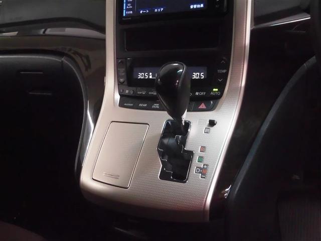「トヨタ」「アルファード」「ミニバン・ワンボックス」「熊本県」の中古車8