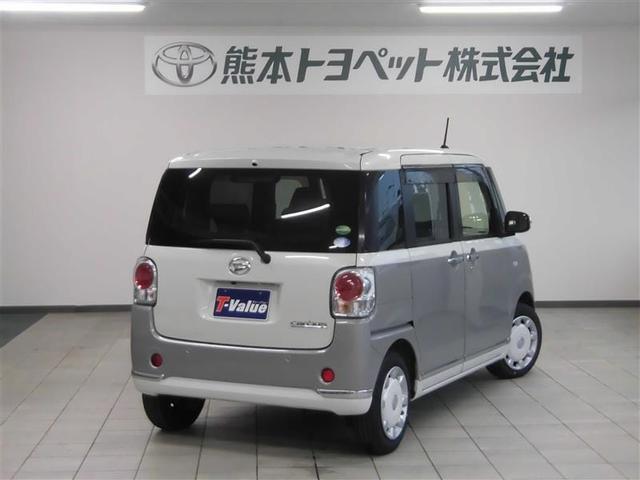 「ダイハツ」「ムーヴキャンバス」「コンパクトカー」「熊本県」の中古車5