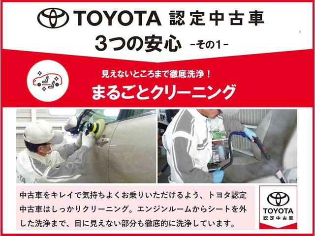 X HDDナビ DVD再生 ETC 電動スライドドア 乗車定員7人 3列シート アイドリングストップ(2枚目)