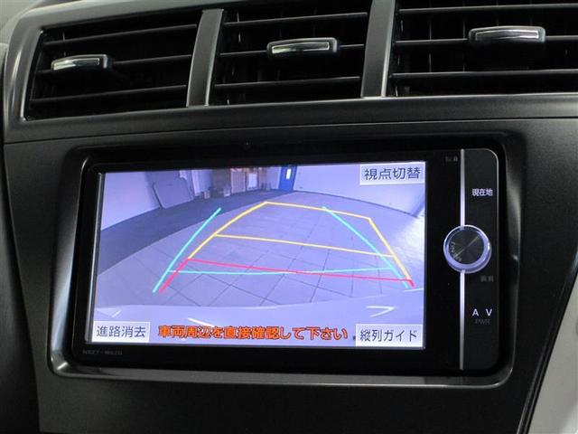 S フルセグ メモリーナビ DVD再生 ミュージックプレイヤー接続可 バックカメラ ETC(10枚目)