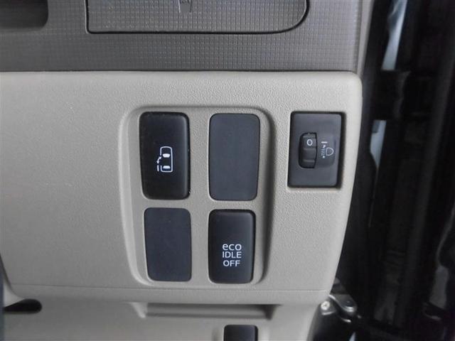 「ダイハツ」「タント」「コンパクトカー」「熊本県」の中古車8