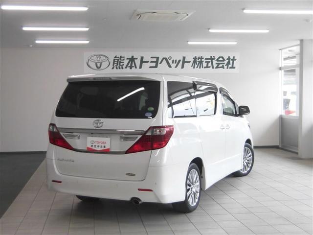 「トヨタ」「アルファード」「ミニバン・ワンボックス」「熊本県」の中古車4