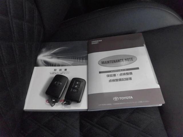 「トヨタ」「ハリアー」「SUV・クロカン」「熊本県」の中古車17