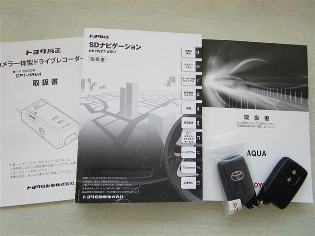 S フルセグ メモリーナビ DVD再生 ミュージックプレイヤー接続可 バックカメラ 衝突被害軽減システム ドラレコ(22枚目)