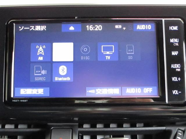 S LEDパッケージ フルセグ メモリーナビ DVD再生 ミュージックプレイヤー接続可 バックカメラ 衝突被害軽減システム ドラレコ LEDヘッドランプ(9枚目)
