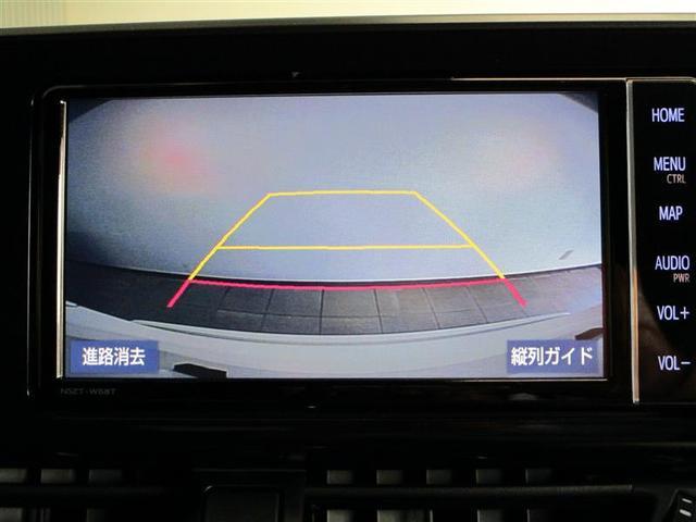 S LEDパッケージ フルセグ メモリーナビ DVD再生 ミュージックプレイヤー接続可 バックカメラ 衝突被害軽減システム ドラレコ LEDヘッドランプ(10枚目)