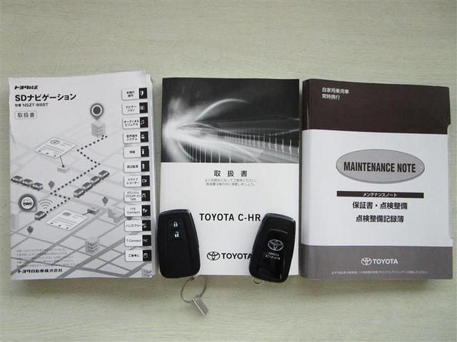 S LEDパッケージ フルセグ メモリーナビ DVD再生 ミュージックプレイヤー接続可 バックカメラ 衝突被害軽減システム ドラレコ LEDヘッドランプ(22枚目)