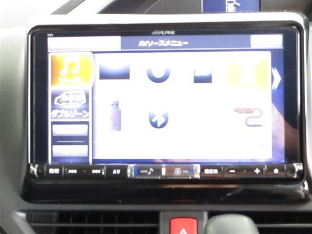 ZS 煌II フルセグ メモリーナビ DVD再生 ミュージックプレイヤー接続可 後席モニター バックカメラ 衝突被害軽減システム ETC 両側電動スライド LEDヘッドランプ 乗車定員8人 3列シート(9枚目)