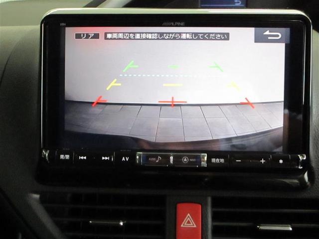 ZS 煌II フルセグ メモリーナビ DVD再生 ミュージックプレイヤー接続可 後席モニター バックカメラ 衝突被害軽減システム ETC 両側電動スライド LEDヘッドランプ 乗車定員8人 3列シート(10枚目)