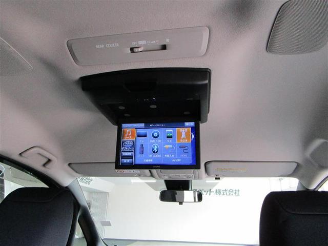 ZS 煌II フルセグ メモリーナビ DVD再生 ミュージックプレイヤー接続可 後席モニター バックカメラ 衝突被害軽減システム ETC 両側電動スライド LEDヘッドランプ 乗車定員8人 3列シート(11枚目)
