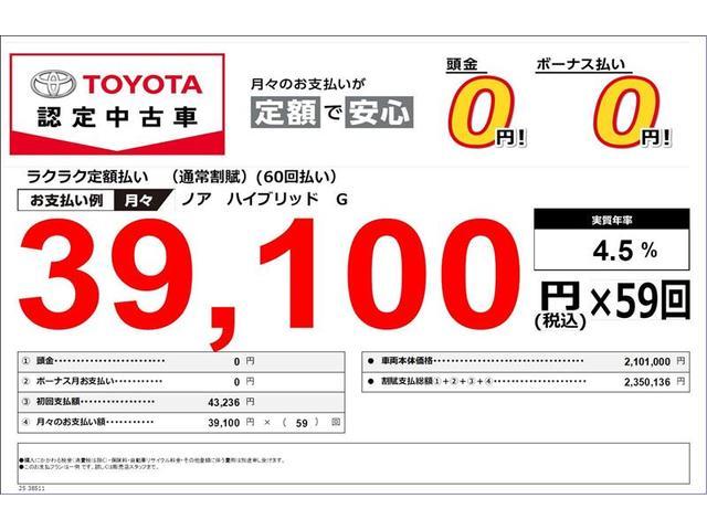 「トヨタ」「ノア」「ミニバン・ワンボックス」「熊本県」の中古車2