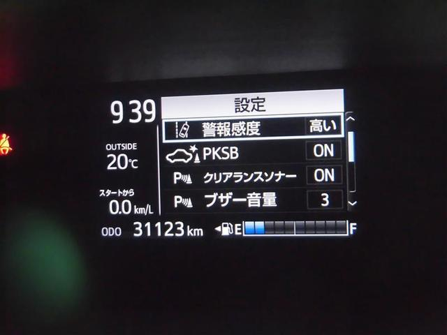 Sスタイルブラック(14枚目)