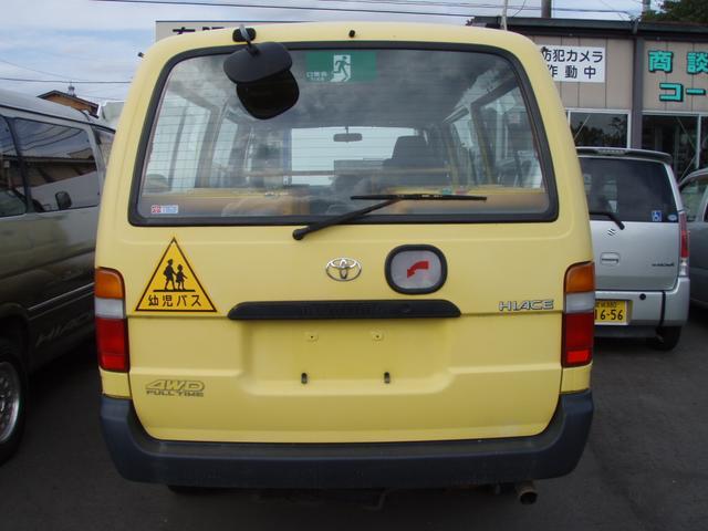 トヨタ ハイエースワゴン 4WD 園児バス