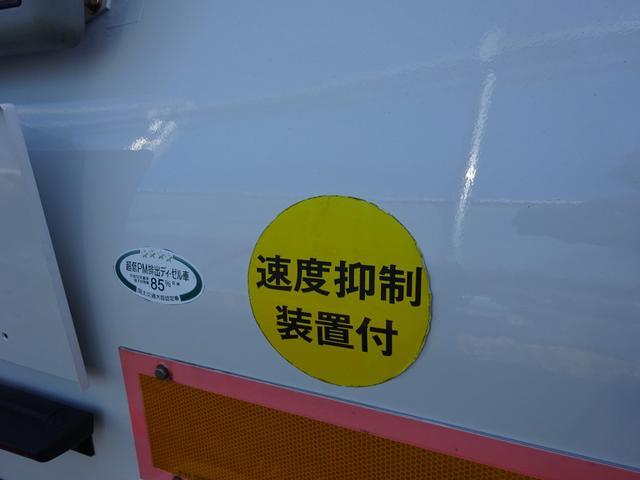 いすゞ フォワード 3.9tパッカー車 富士重工8m3