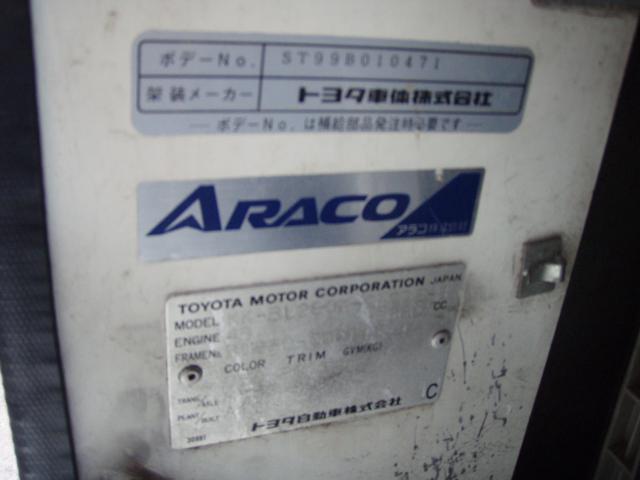 トヨタ クイックデリバリー 移動販売車