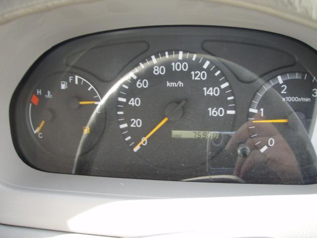 トヨタ トヨエース 2t 全低床 ワイドロング 垂直ゲート600kg