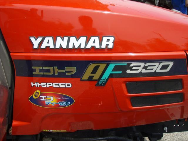 日本その他 日本 ヤンマートラクター AF330 4WD ハイスピード