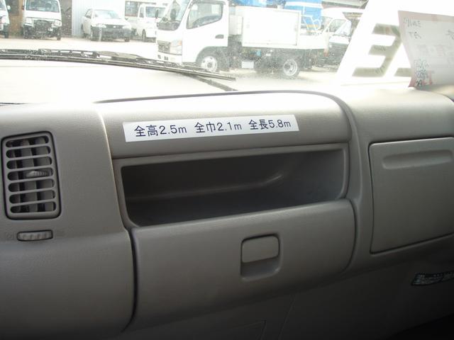「トヨタ」「ダイナトラック」「トラック」「宮城県」の中古車8