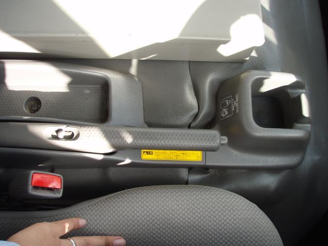 「トヨタ」「ダイナトラック」「トラック」「宮城県」の中古車19