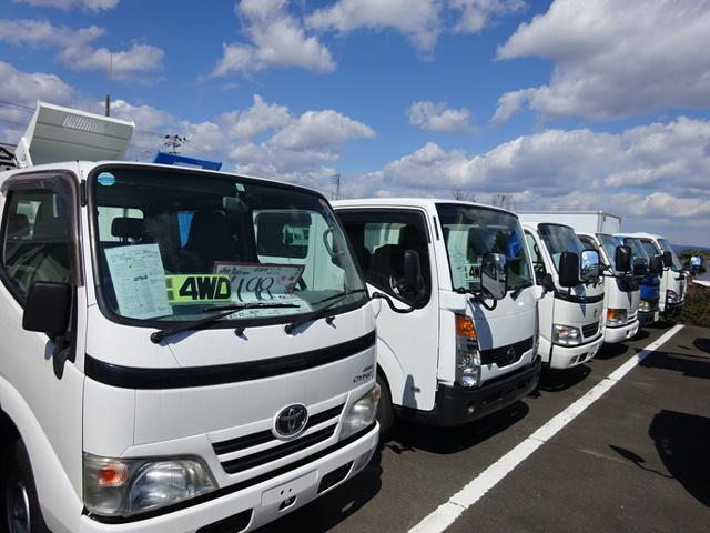 「トヨタ」「ダイナトラック」「トラック」「宮城県」の中古車30