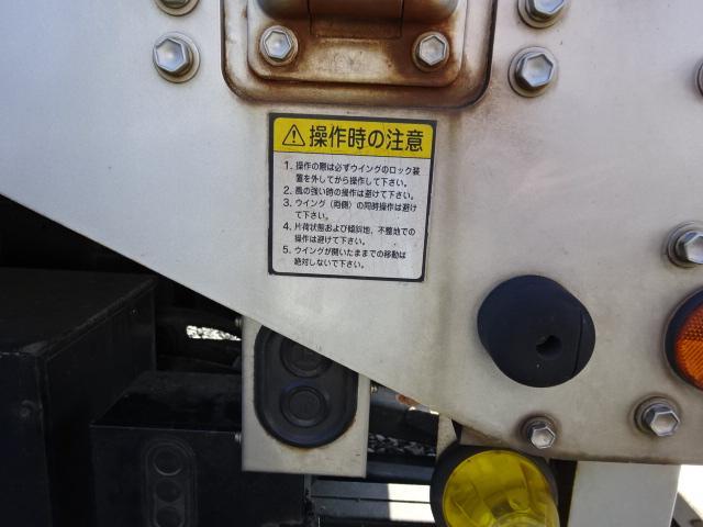 日野 レンジャー 7.1t アルミウイング オートリタン式パワーゲート付