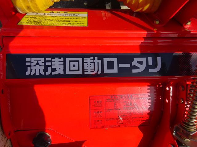日本その他 日本 ヤンマー トラクター AF18