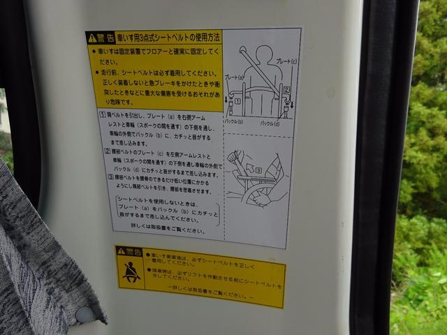 福祉車両 リフト付き 車イス2基 10人乗り オートマ(12枚目)