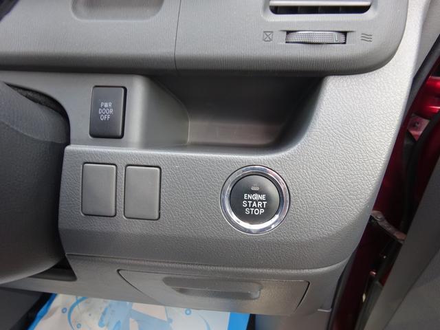 トヨタ ヴォクシー X Lエディション リフトアップシート 福祉車両