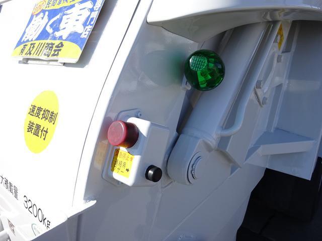 いすゞ フォワード 3.2t プレスパッカー 富士重工 7.3m3 塵芥車