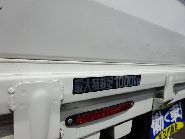 トヨタ ダイナトラック Wキャブ 4WD 1t 6人乗り オートマ