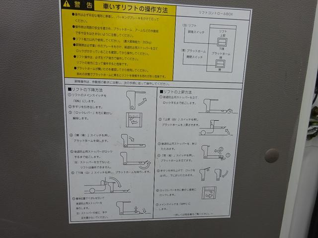 福祉車両 車イス用リフト付 自動扉ステップ 24人乗(12枚目)