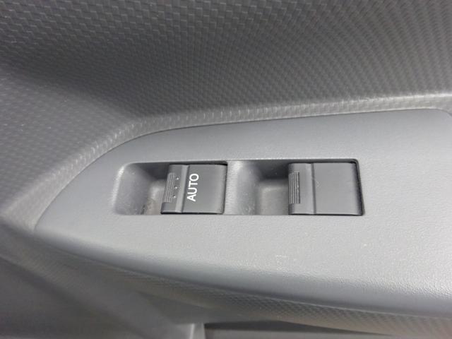 2t 冷蔵冷凍車 2室 バックモニター キーレス(32枚目)