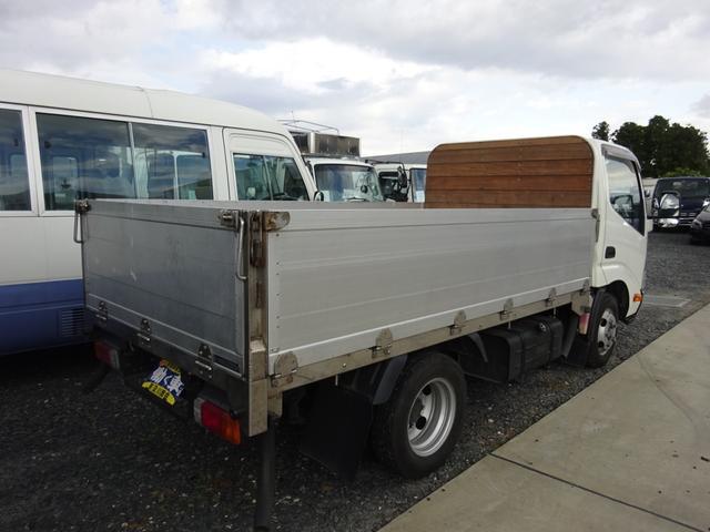 日野 デュトロ 2tベース 家畜運搬車 ターボ