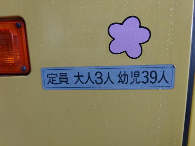 幼児バス オートマ 大人3 幼児39人(8枚目)