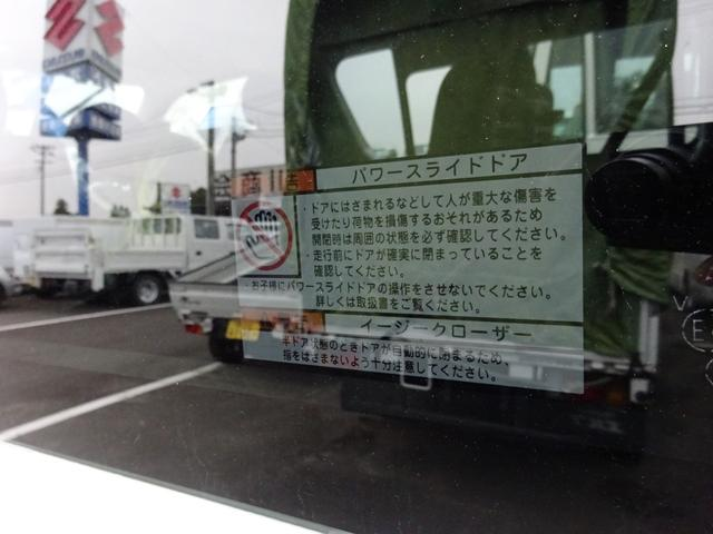 グランドキャビン ハイルーフ 2WD Pスライド 10人乗り(14枚目)