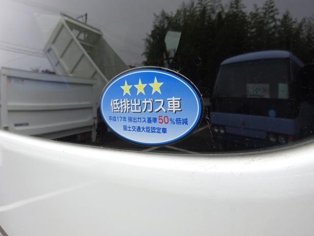 グランドキャビン ハイルーフ 2WD Pスライド 10人乗り(16枚目)