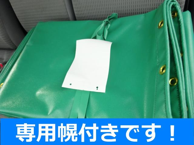 2tベース 家畜運搬車 オートマ 幌付き(34枚目)