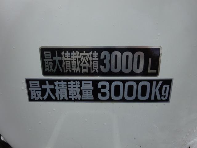 3t バキューム モリタVBR430 5速マニュアル(10枚目)