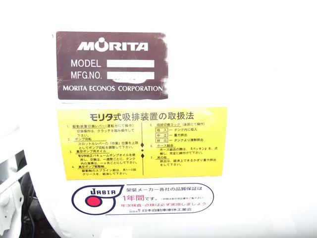 3t バキューム モリタVBR430 5速マニュアル(17枚目)